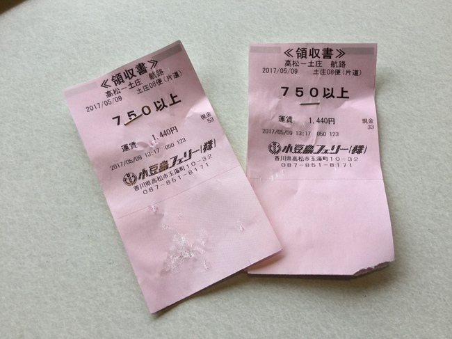 IMG_2192.JPG